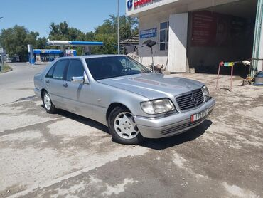 Mercedes-Benz S 500 5 л. 1996 | 26 км