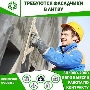 Фасадчики в Литву Для отделочных работ при строительстве коттеджного п