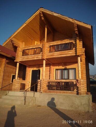 продам опилки в Кыргызстан: Продам Дом 85 кв. м, 3 комнаты