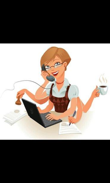 Требуются сотрудники с банковским образованием в компанию LIT.Требова в Бишкек