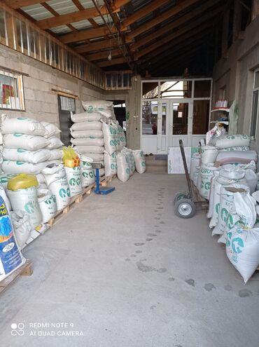 купить ауди а 4 в Кыргызстан: Все виды кормов в наличии от кур до КРС и мрс .ж корма для несушек . Б