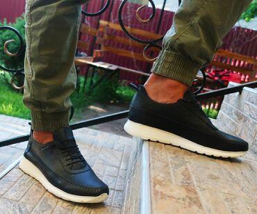 Кожаные мужские кроссовки.  Производство Турция Натуральная кожа