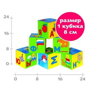 Детский мир - Кант: Набор кубиков Азбука в картинках из 6 кубиков размером 8*8 см.6