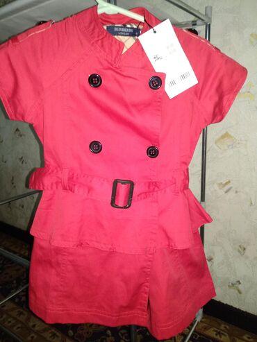 Продам новое платье с этикеткой на малышку 12-18 мес взависимости от