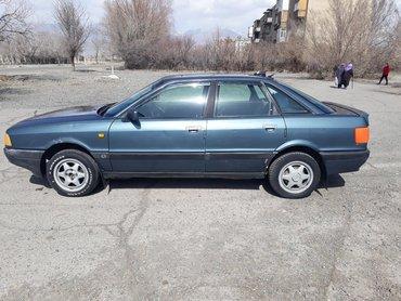 Audi в Балыкчы: Audi 80 1.8 л. 1988 | 357 км