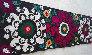 Старинный зардевол ручной работы в идеальном состоянии, основа- in Душанбе