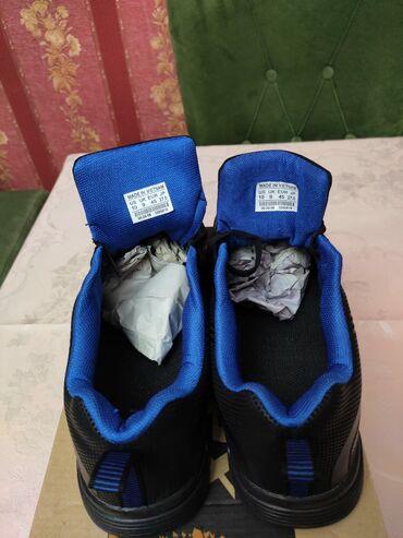 lipuçkalı kişi ayaqqabısı - Azərbaycan: Yeni kişi ayaqqabısı Malamerka, (Metrolara chatdirilma pulsuzdur)