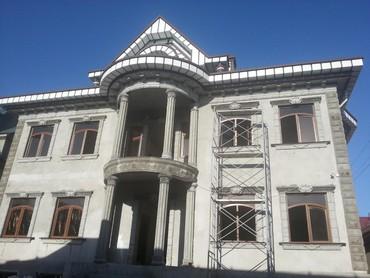 Принимая заказы всё качества бишкек и баткен ош другой в Душанбе