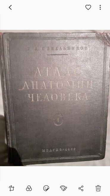 tibbi carpayi satilir in Azərbaycan | TIBBI MEBEL: Tibbi kitab.40manat