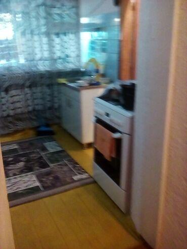прод дом в Кыргызстан: Продам Дом 67 кв. м, 4 комнаты