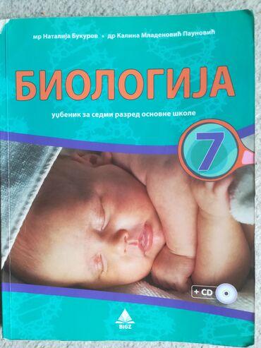 Biologija udžbenik 7. razred Bigz, Bukurov, Paunovi