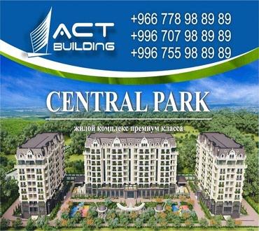 Купить квартиру Бишкек,однокомнатные в Бишкек