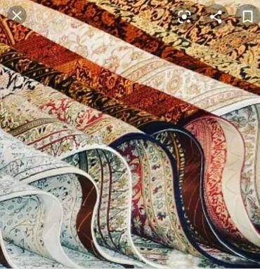 super poroshki dlja stirki в Кыргызстан: Стирка ковров в Бишкеке УЮТ.KG Профессиональная стирка ковров и