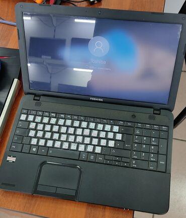 компак ноутбук в Кыргызстан: Классный ноутбук