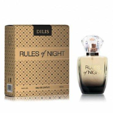 Продаю парфюмерную воду белорусского бренда Dilis. Не хватает пары