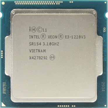 Процессор 1150сокет Intel® Xeon® E3-1220 v3 8 МБ кэш-памяти, тактовая