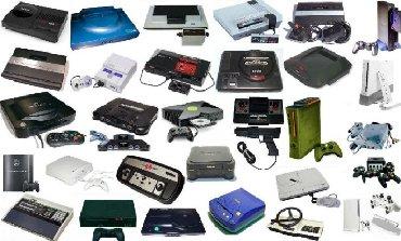 Другие игры и приставки в Кыргызстан: Куплю старые игровые приставки - Nintendo, Sega, Sony и игры