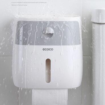 Удобный держатель для туалетной бумаги Ecoco +БЕСПЛАТНАЯ ДОСТАВКА ПО К