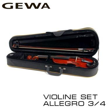 Скрипка: Allegro 3/4 Прозрачный красно-коричневый лакИнструмент ручной