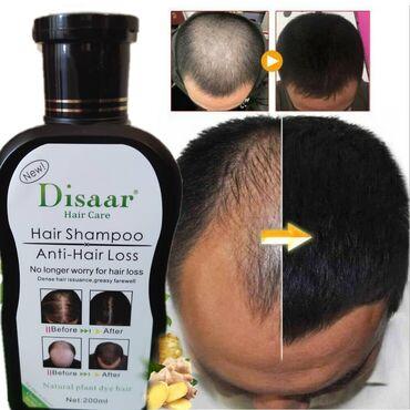 Шампунь и сыворотка масло Disaar для роста волос и бороды  Производс