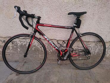 Bordo torbica - Srbija: HITNO HITNO HITNO!!! Prodajem bicikl, rezervno sedište, kacigu