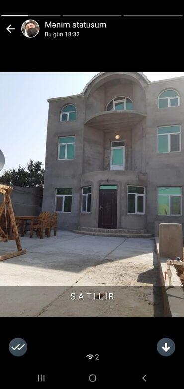 кожаный чехол iphone 6 в Азербайджан: Bine sudculuy savxozunda tam merkezde 218 sayli mektebin yaninda