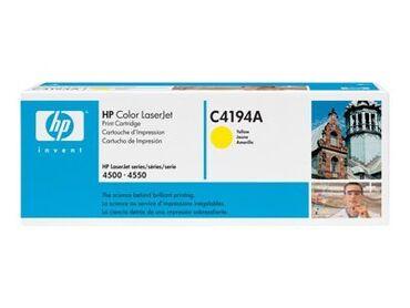 Картридж HP C4194A yellow (Original)Для принтеров:HP Color LaserJet