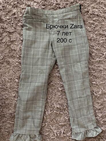 детский ортопед бишкек в Кыргызстан: Детская одежда хорошего качества дёшево  7-10 лет