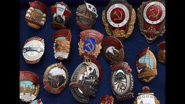 Куплю значки и знаки СССР
