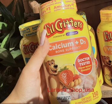 Vitaminlər və BAƏ - Azərbaycan: Amerikanın Lil Critters brendinin uşaqlar üçün olan Calcium+D3 vi