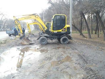 Услуги эксковатора  в Бишкек