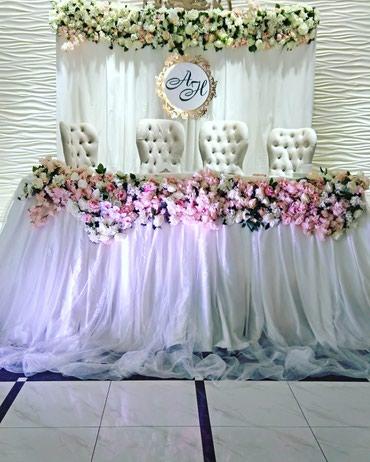 Оформление зала фотозона оформление свадеб президиум в Бишкек