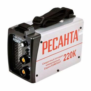 Сварочный апорат - Кыргызстан: Инверторный сварочный аппарат Ресанта САИ-220 КBrand:РесантаОбщие