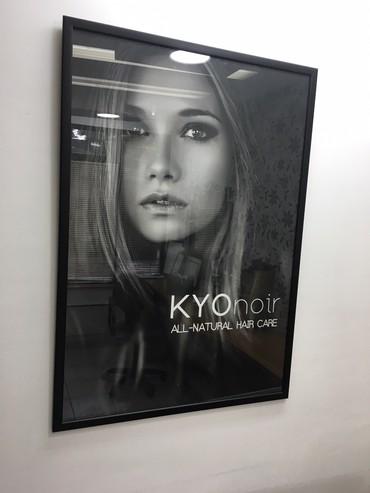 Poster sa ramom i staklom Sa frizerski salon - Crvenka