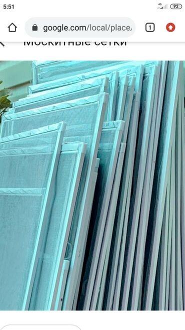 Услуги - Тынчтык: Москитные сетки | Установка, Изготовление, Регулировка | 1-2 года опыта