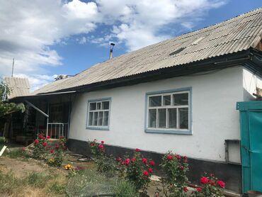 купить участок село байтик в Кыргызстан: Продам Дом 156 кв. м, 5 комнат