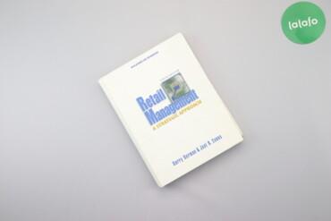 """Спорт и хобби - Украина: Книга """"Retail Managment"""" Barry Berman     Палітурка: тверда Мова: англ"""