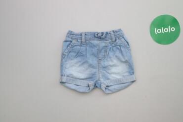 Детская одежда и обувь - Киев: Дитячі шорти джинсові F&F 0-3 міс.    Довжина: 15 см Напівобхват т