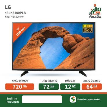 LG smart TV modelləri 10%daha ucuz və sərfəli kredit qiymətləri ilə