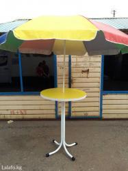 Делаю зонты для бизнеса в Бишкек