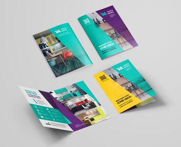 Печатаем листовки,брошюры и буклеты!Полиграфия полного циклаБыстрые