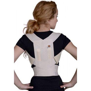 Подбор корсетов по фигуре (корректоры осанки, пояса для спины