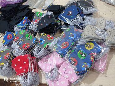 группы детских автокресел в Кыргызстан: Детские многоразовые хб маски