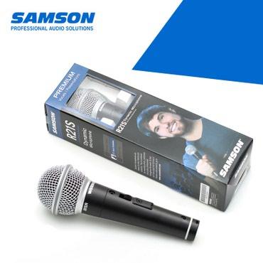 Bakı şəhərində Samson R21s