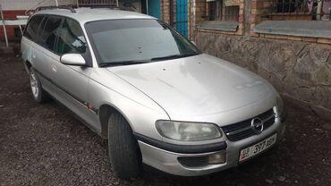 opel omega b в Кыргызстан: Opel Omega 2.5 л. 1996