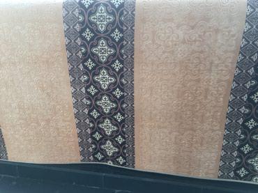 Велюровые ковры. На заказ !! По низким ценам . Любые размеры.  в Чок-Тал