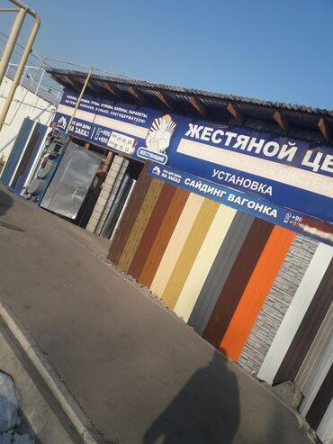 Вентиляция, вытяжка - Бишкек: Вентиляция, вытяжка | Бесплатная консультация