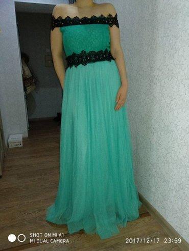 Платье отличное состояние,одевала 1 в Бишкек