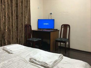 гостиница дешево бишкек в Кыргызстан: Все фотографии реальные, абсолютно новая гостиница.Чисто, уютно