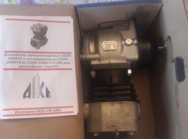 Kamaz euro 2 hava kompressoru  Arjinal zavod mali